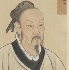 SUN TZU THE WISDOM SERIES